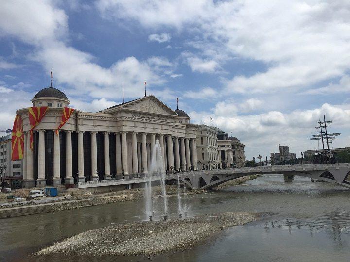 narodna galeria v skopje macedonsko